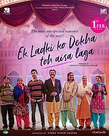 Movie Ek Ladki Ko Dekha Toh Aisa Laga by Arjun Kanungo on songs download at Pagalworld