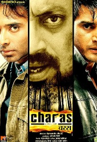 Latest Movie Charas  by Jimmy Sheirgill songs download at Pagalworld