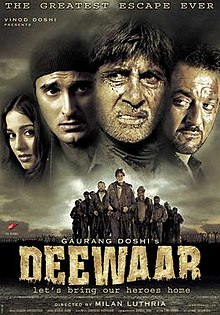 Latest Movie Deewaar  by Amrita Rao songs download at Pagalworld