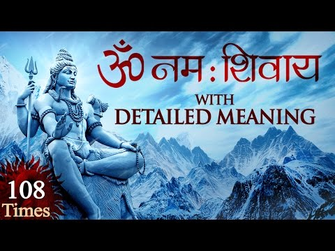 Download Om Namah Shivay Mp3 Song for free from pagalworld,Om Namah Shivay - Prem Shakti song download HD.