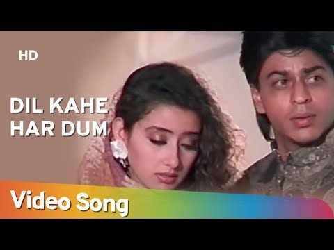 Download Dil Kahe Har Dum Mp3 Song for free from pagalworld,Dil Kahe Har Dum - Guddu  song download HD.