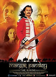 Latest Movie Mangal Pandey: The Rising by Ameesha Patel songs download at Pagalworld