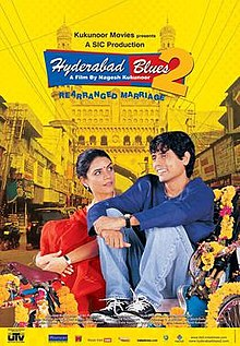 Download Songs Hyderabad Blues 2 Movie by Nagesh Kukunoor on Pagalworld