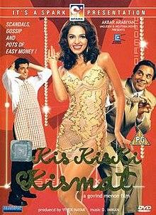 Latest Movie Kis Kis Ki Kismat by Mallika Sherawat songs download at Pagalworld