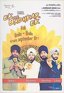 Latest Movie Ek Se Badhkar Ek  by Isha Koppikar songs download at Pagalworld