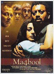 Download Songs Maqbool Movie by Vishal Bhardwaj on Pagalworld