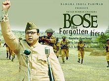 Latest Movie Netaji Subhas Chandra Bose: The Forgotten Hero by Divya Dutta songs download at Pagalworld