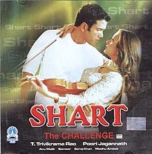 Latest Movie Shart: The Challenge by Anupam Kher songs download at Pagalworld