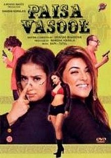 Hit movie Paisa Vasool by Sushmita Sen songs download on Pagalworld