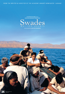 Movie Swades by Udit Narayan on songs download at Pagalworld