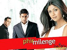 Latest Movie Phir Milenge by Salman Khan songs download at Pagalworld