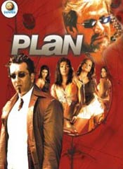 Latest Movie Plan  by Sanjay Suri songs download at Pagalworld