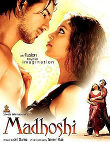 Latest Movie Madhoshi by John Abraham songs download at Pagalworld