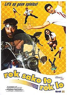 Latest Movie Rok Sako To Rok Lo by Manjari Fadnis songs download at Pagalworld
