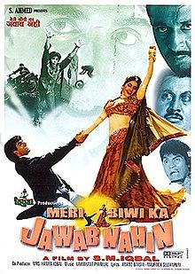Download Songs Meri Biwi Ka Jawaab Nahin Movie by Productions on Pagalworld