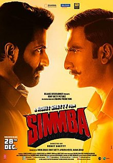 Latest Movie Simmba by Ranveer Singh songs download at Pagalworld