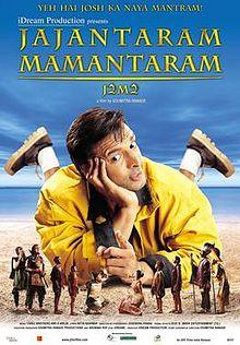 Download Songs Jajantaram Mamantaram Movie by Productions on Pagalworld