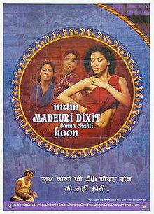 Latest Movie Main Madhuri Dixit Banna Chahti Hoon by Rajpal Yadav songs download at Pagalworld