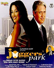 Latest Movie Joggers' Park  by Divya Dutta songs download at Pagalworld