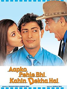 Download Songs Aapko Pehle Bhi Kahin Dekha Hai Movie by Bhushan Kumar on Pagalworld
