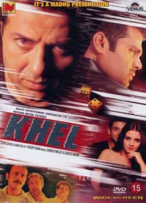 Latest Movie Khel – No Ordinary Game by Celina Jaitly songs download at Pagalworld