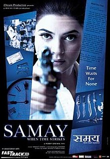 Hit movie Samay: When Time Strikes by Jackie Shroff songs download on Pagalworld