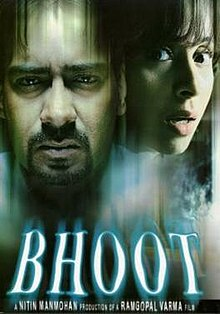 Download Songs Bhoot  Movie by Ram Gopal Varma on Pagalworld