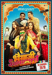 Hit movie Bhaiaji Superhit by Ameesha Patel songs download on Pagalworld