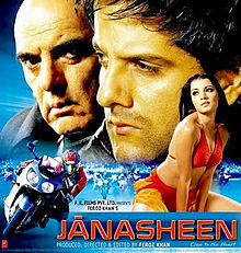Movie Janasheen by Sukhwinder Singh on songs download at Pagalworld