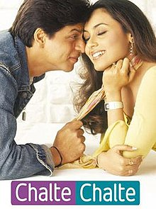 Download Chalte Chalte  Movie Mp3 Songs for free from pagalworld,Chalte Chalte  - Chalte Chalte  songs download HD.
