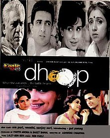 Latest Movie Dhoop by Sanjay Suri songs download at Pagalworld