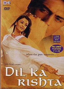 Hit movie Dil Ka Rishta by Nadeem on songs download at Pagalworld