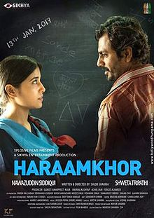 Download Songs Haraamkhor Movie by Anurag Kashyap on Pagalworld