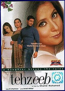 Hit movie Tehzeeb  by Urmila Matondkar songs download on Pagalworld