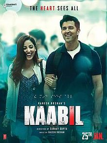 Latest Movie Kaabil by Yami Gautam songs download at Pagalworld
