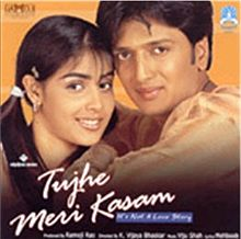 Latest Movie Tujhe Meri Kasam by Genelia D songs download at Pagalworld