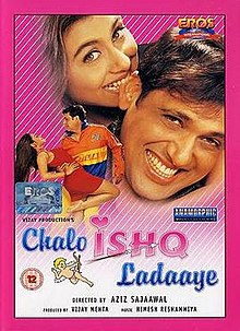 Movie Chalo Ishq Ladaaye by Sonu Nigam on songs download at Pagalworld