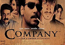 Download Songs Company  Movie by Ram Gopal Varma on Pagalworld