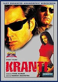Latest Movie Kranti  by Ameesha Patel songs download at Pagalworld