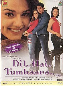 Latest Movie Dil Hai Tumhaara by Jimmy Sheirgill songs download at Pagalworld