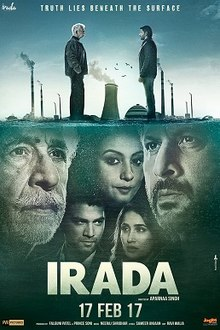 Movie Irada  by Master Saleem on songs download at Pagalworld