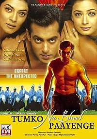 Latest Movie Tumko Na Bhool Paayenge by Salman Khan songs download at Pagalworld