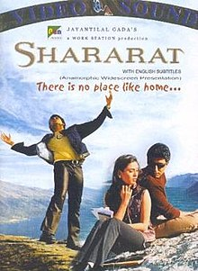 Latest Movie Shararat  by Abhishek Bachchan songs download at Pagalworld