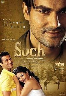 Latest Movie Soch by Aditi Govitrikar songs download at Pagalworld