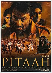 Latest Movie Pitaah by Jackie Shroff songs download at Pagalworld