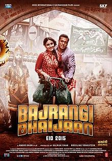 Latest Movie Bajrangi Bhaijaan by Salman Khan songs download at Pagalworld