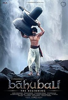 Download Songs Baahubali: The Beginning Movie by Productions on Pagalworld