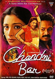 Download Songs Chandni Bar Movie by Madhur Bhandarkar on Pagalworld