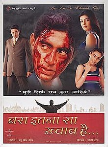 Latest Movie Bas Itna Sa Khwaab Hai by Jackie Shroff songs download at Pagalworld