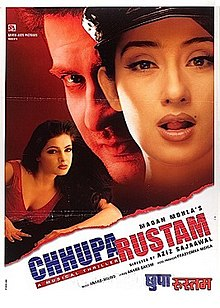 Movie Chhupa Rustam: A Musical Thriller by Alka Yagnik on songs download at Pagalworld